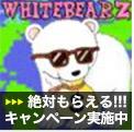 White Bear Z USDJPY