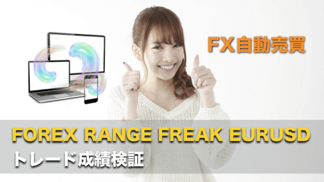 Vck forex