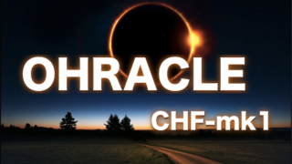 OhracleCHF-mk1〜FX自動売買EAの成績検証と設定について