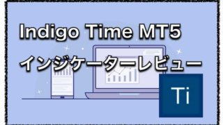 Indigo Time MT5用〜各FX市場のオープン・クローズの時間をチャート表示